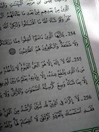 koran-ayat