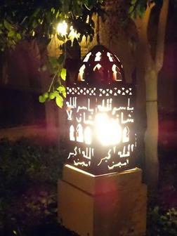 2tours lantern