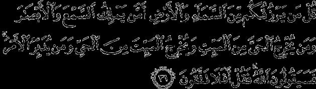 sura 10_31