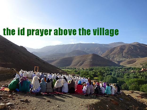 id pray