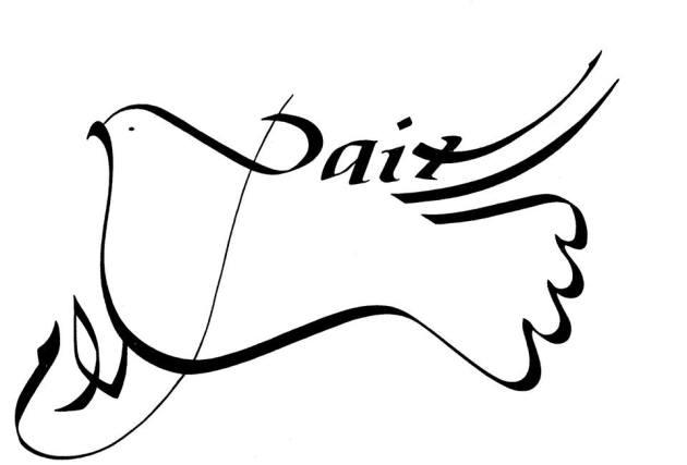 PaixArabic calligraphy
